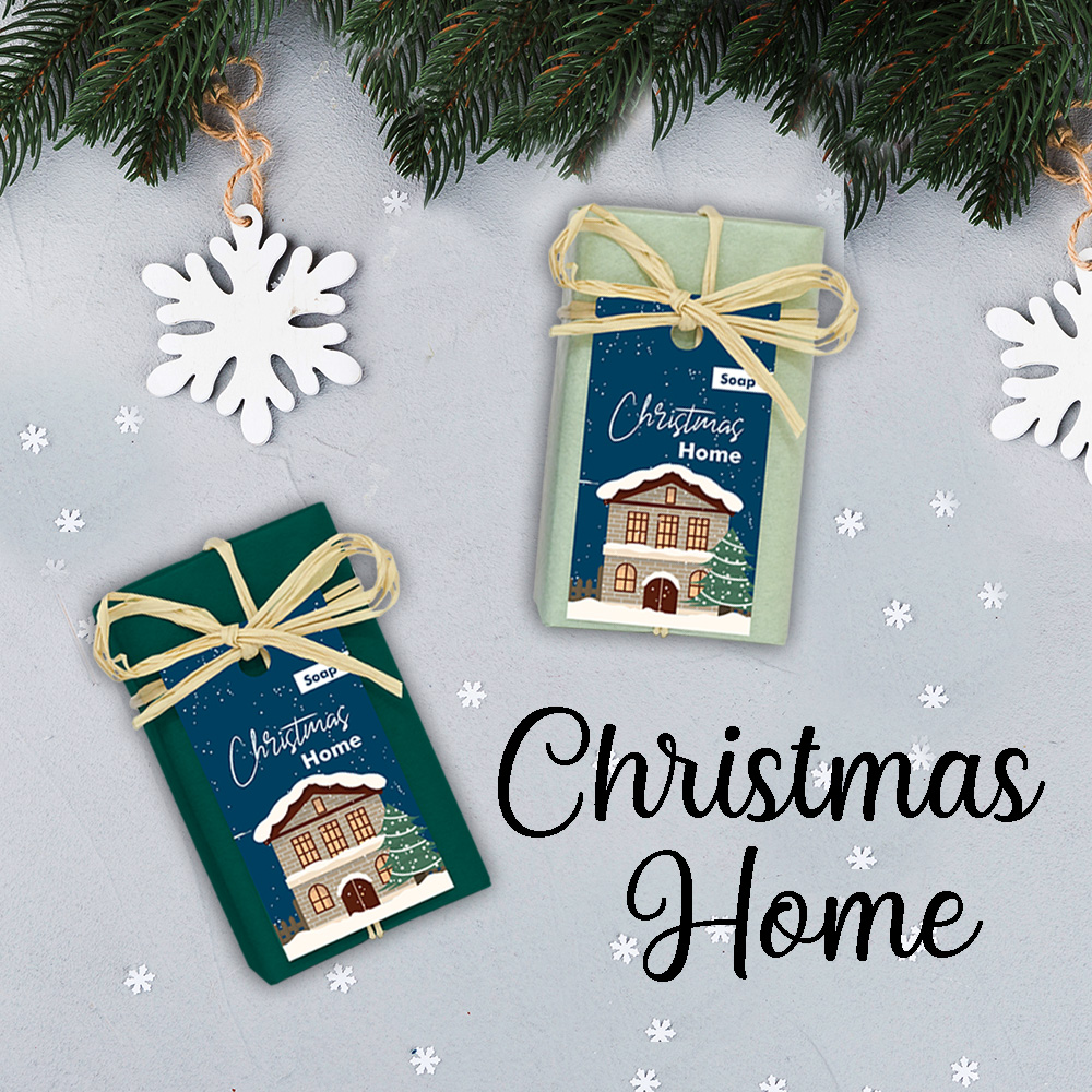 atea christmas home collection